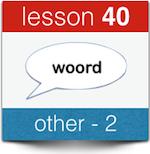 last dutch lesson