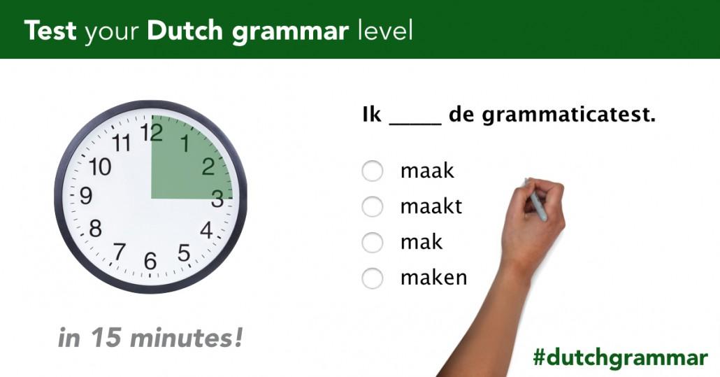Dutch grammar test